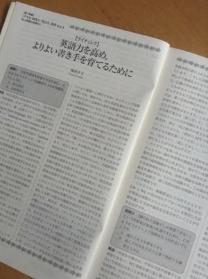 Img_0175_5