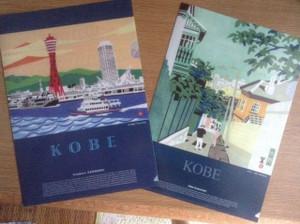 Kobe2