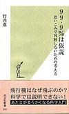 Kasetu_01