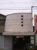 July_20_004