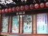 tokyo_mini_tour_015