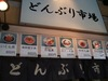 tokyo_mini_tour_021