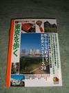 tokyo_mini_tour_026