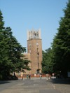 Waseda_campus_2006_may_004